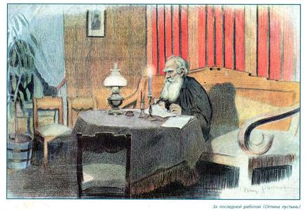 Рисунок Владимира Россинского - За последней работой
