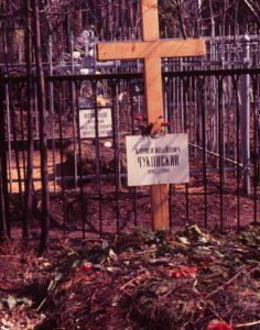 могила Корнея Чуковского